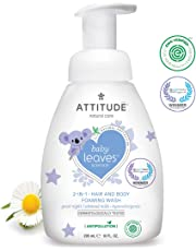 ATTITUDE Baby Leaves, Hypoallergenic 2 in 1 Shampoo & Body Foaming Wash, Almond Milk, 10 Fluid Ounce