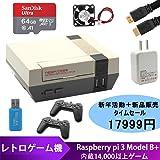 Whatsko Raspberry pi 3 Model B+ 内蔵14000+種ゲーム 64G ラズベリーパイ 3b+ モデル B Arcade/NEOGEO/GBA/MD互換機