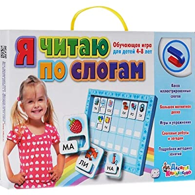 Magnetic Puzzle Toy Set for Russian Kids Toddlers - Russian Syllable Reading Preschool Educational Toys: Toys & Games
