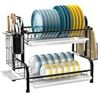 Deals on iSPECLE 304 Stainless Steel 2-Tier Dish Rack w/Utensil Holder