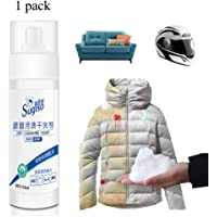 Amazon Best Sellers Best Commercial Stain Removers