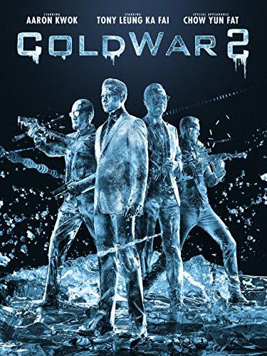 VHS : Cold War 2
