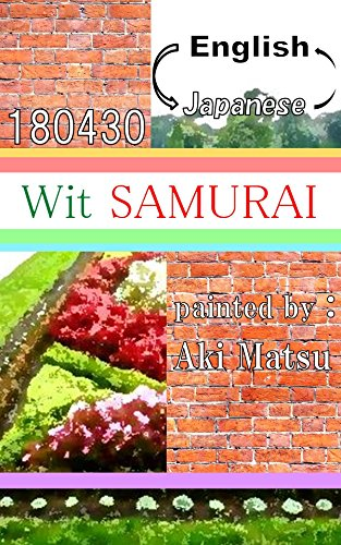 Wit SAMURAI-180430-Coffee beans