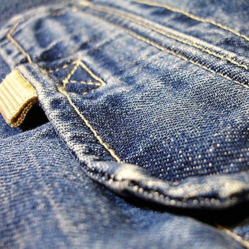Jet Lag spodnie cargo model 007 męskie dżinsy spodnie - Denim Lite Navy wraz z F524 Camo smycz na klucze (L/30, Demin Light Blue): Odzież