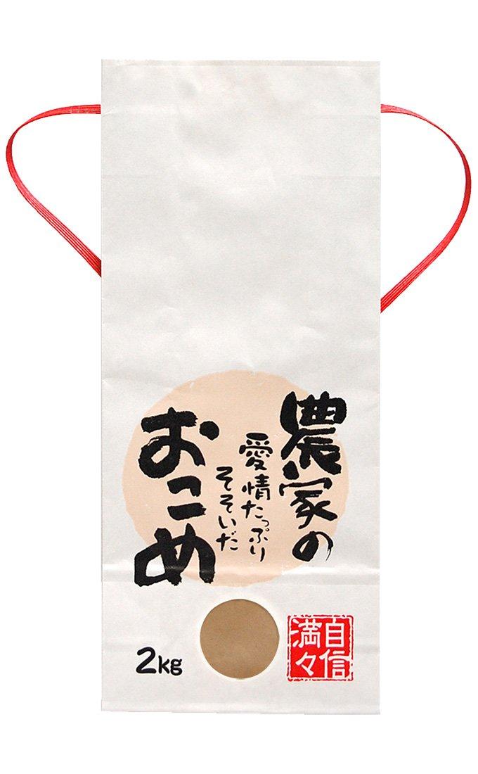 マルタカ 白クラフトSP 保湿タイプ 農家の愛情たっぷりそそいだおこめ 2kg用紐付100枚セット B00HQC7FYE 2kg用米袋|100枚入り 100枚入り 2kg用米袋