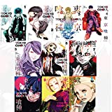 tokyo ghoul vol 1 10 sui ishida 10 books collection set tokyo ghoul re vol 1 tokyo ghoul re vol 2 tokyo ghoul volume 3 tokyo ghoul volume 4 tokyo ghoul volume 5 tokyo ghoul volume 6