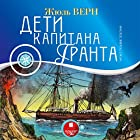 Deti kapitana Granta Audiobook by Zhyul Vern Narrated by Tatyana Telegina