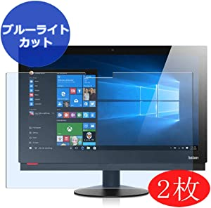 """【2 Pack】 Synvy Anti Blue Light Screen Protector for Lenovo ThinkCentre M910z All-in-One 10NT0006JP 23.8"""" AIO Screen Film Protective Protectors [Not Tempered Glass]"""