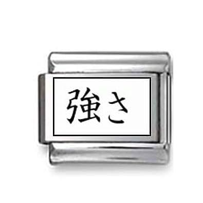 Amazon Kanji Symbol Strength Italian Charm Italian Style