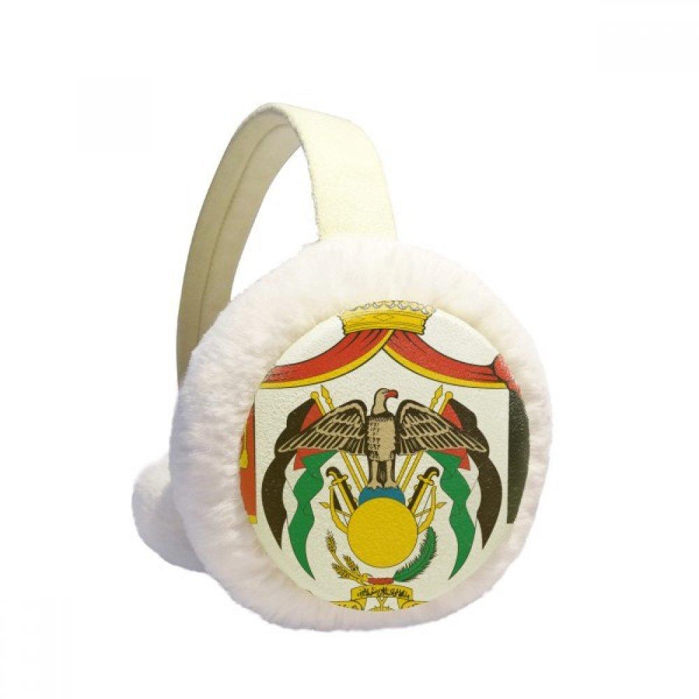 Jordan National Emblem Country Winter Earmuffs Ear Warmers Faux Fur Foldable Plush Outdoor Gift