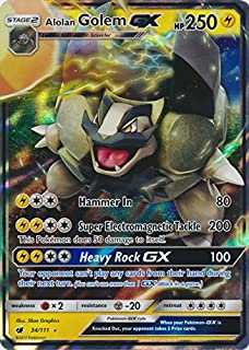 Amazon.com: Pokemon Alolan Muk-GX - 84/147 - Ultra Rare ...