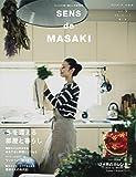 SENS de MASAKI vol.5 (集英社ムック)