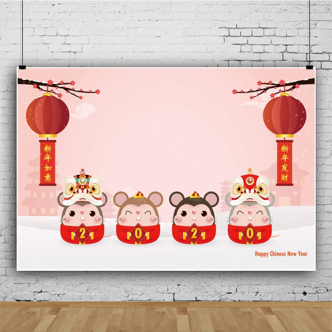 Amazon Com Yeele Cartoon Rat 2020 Backdrop 7x5ft Cute Mouse Chinese New Year Celebartion Photography Background 2020 Spring Festival Kids Acting Show Holiday Pictures Photobooth Props Digital Wallpaper Camera Photo