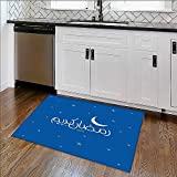 Water-Repellent Rugs Arabic Islamic calligraphy of te x t Ramadan Kareem Blue Night background All Purpose High Density Non-Slip W39'' x H16''
