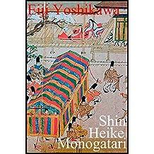 Shin Heike Monogatari