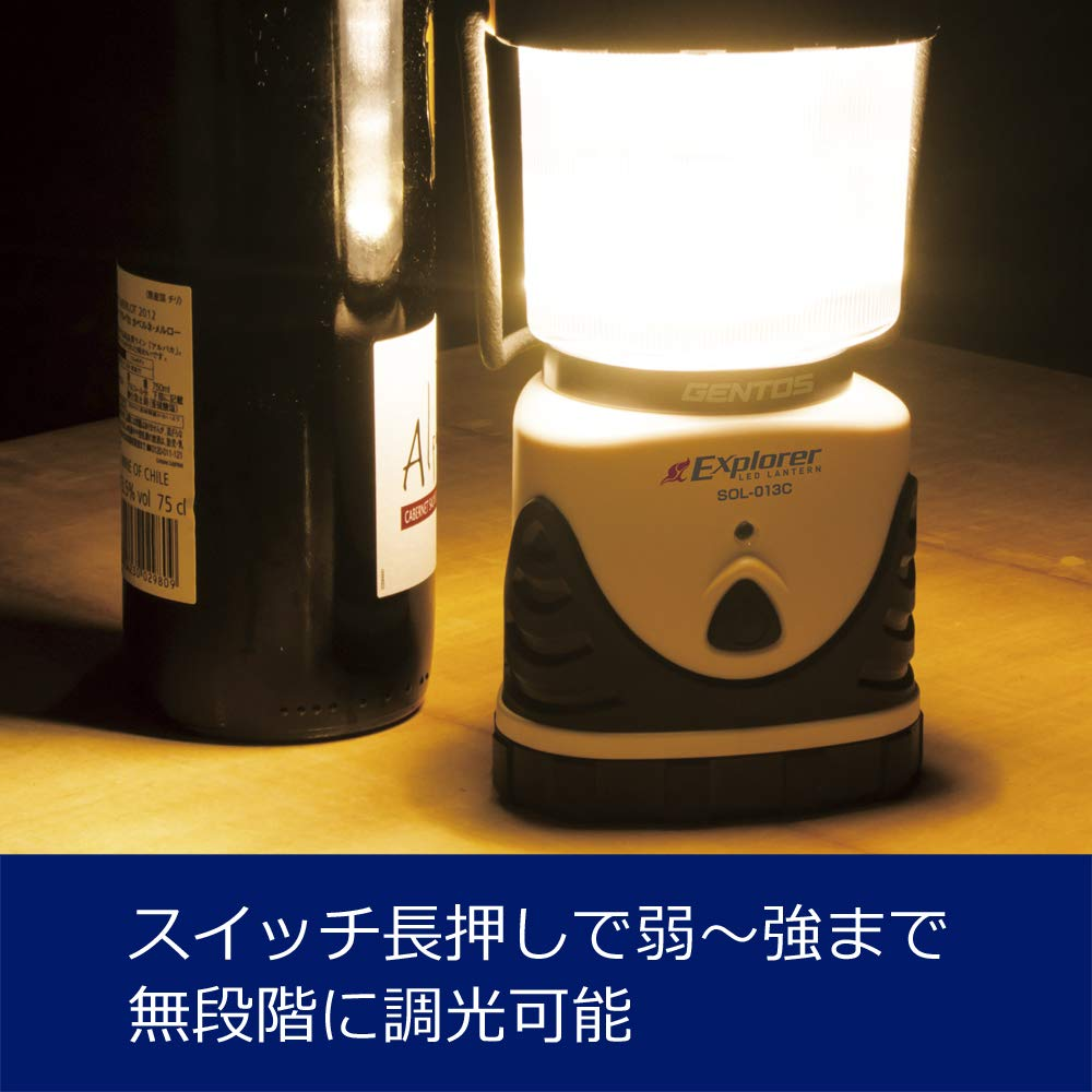 sol-013/C GENTOS Explorer LED Laterne sol013/C raitomoka Helligkeit 530/Lumen//Utility Schaltet sich f/ür 20/Stunden jentosu