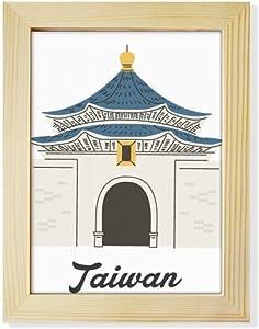 DIYthinker Taiwan Travel Chiang Kai-Shek Memorial Hall Desktop Adorn Photo Frame Display Art Painting Wooden