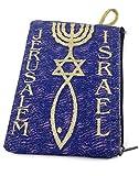 "Messianic Star Of David Rosary Case Icon Pouch Tapestry Jerusalem Prayer 5.7"""
