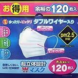 超立体設計 ダブルワイヤーマスク 大人用サイズ 120枚入