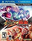 Capcom Street Fighter x Tekken, PS Vita - Juego (PS Vita)