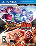 Street Fighter X Tekken – PlayStation Vita