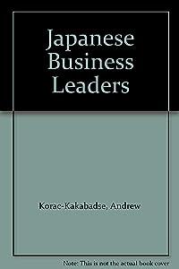 Japanese Business Leaders