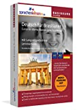 Deutsch lernen für Brasilianer - Basiskurs zum Deutschlernen mit Menüführung auf Brasilianisch