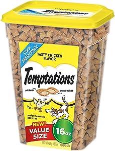 Best Cat Food Treats Tasty Chicken Flavor 16 Ounces (1-Pack) Favorites Wellness Feast Gourmet Nutrition Cats Food