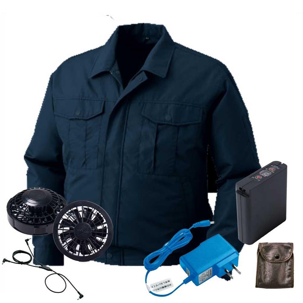 空調服 ブルゾン黒ファンバッテリーセット KU90542 B07FGR4Y6R S|3ネイビー 3ネイビー S