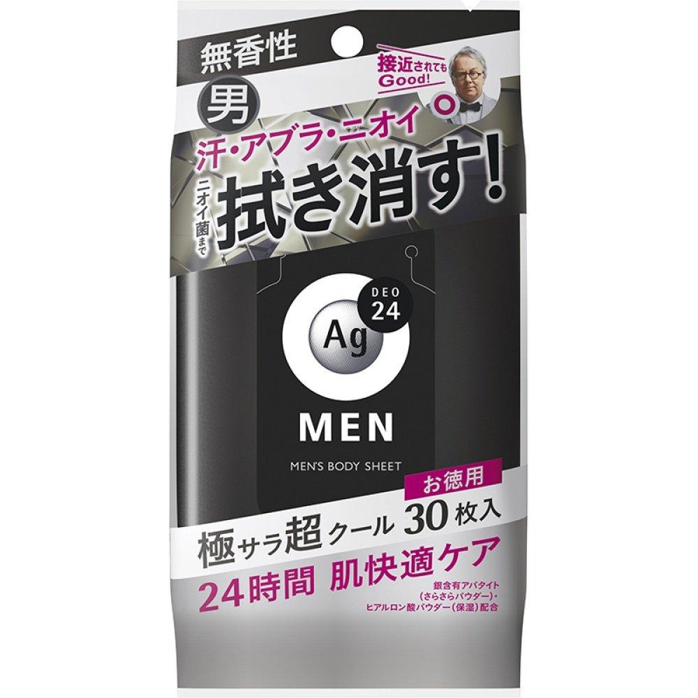 エージーデオ24 メンズボデーィシート無香性 30枚