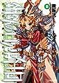 鋼鉄の白兎騎士団III (ファミ通文庫)