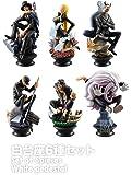 One Piece: Chess Piece Collection R (1 Random Blindbox)