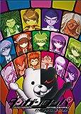 Japanese Anime Calendar 2015 Danganronpa THE ANIMATION #K058