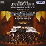 Requiem In C Minor; Wol (2001-05-25)
