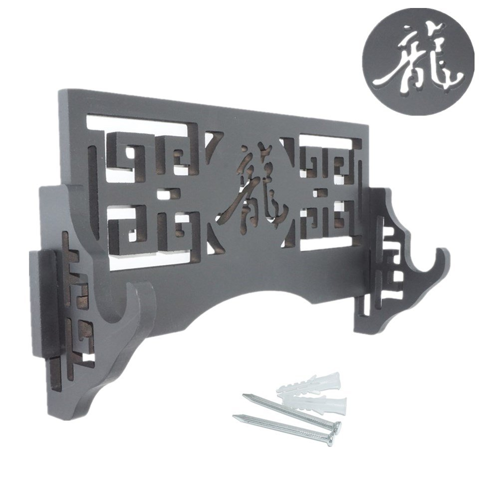 Espada soporte para montaje en pared katana Samurai Espada sable espada pantalla soporte soporte percha 1capa Moumou
