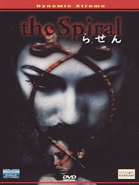 The Spiral [Italia] [DVD]: Amazon.es: Miki Nakatani, Koichi Sato, Koji Suzuki, Makoto Watanabe, George Iida, Miki Nakatani, Koichi Sato: Cine y Series TV