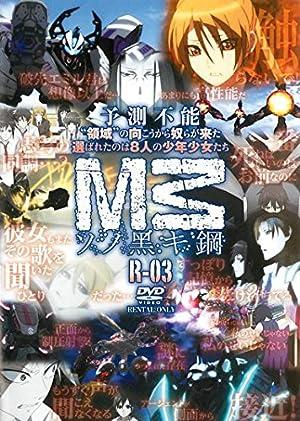 M3~ソノ黒キ鋼~ DVD