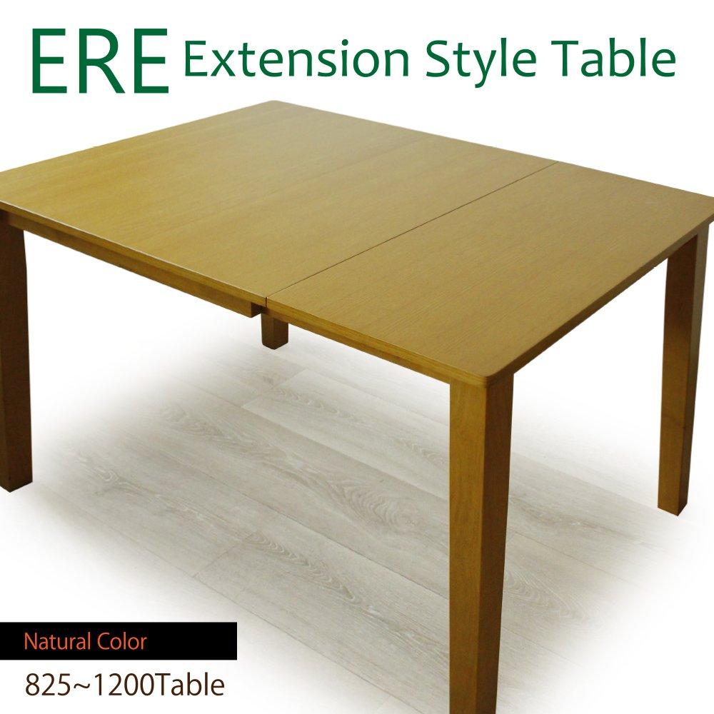 テーブル ERE 4/1 ダイニングセット ダイニングチェア ダイニングテーブル ダイニングベンチ (NA) おしゃれテーブル モダンテーブル 1200テーブル ダイニングテーブル aaaa02110 おしゃれテーブル モダンテーブル エクステンションテーブル ダイニング用 食卓用 伸長式テーブル バタフライテーブル 多目的テーブル B07518YHBL