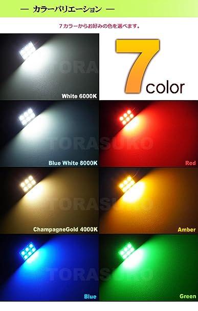 Amazon | 汎用 LED ルームランプ...