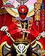 <初回生産限定>スーパー戦隊シリーズ 海賊戦隊ゴーカイジャー VOL.12<完>超全集スペシャルボーナスパック【DVD】