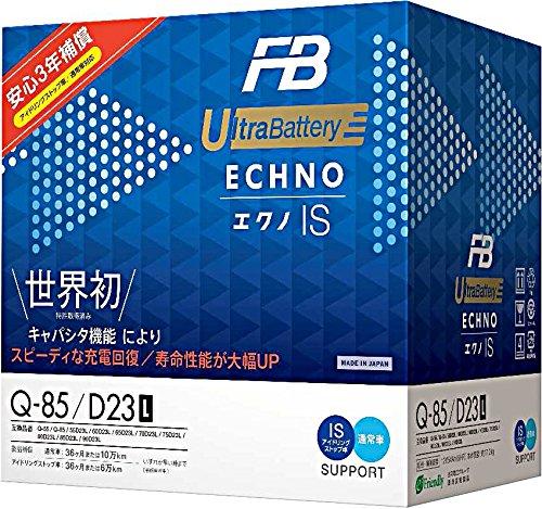 FURUKAWA [ 古河電池 ] 国産車バッテリー アイドリングストップ車&標準車対応 [ ECHNO IS UltraBattery ]Q-85/D23L B00XJ5LO30
