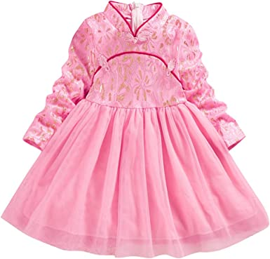 24 Months free ship NWT Carter/'s Baby Girl Pink Tulle  Dress w//gold stars