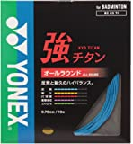 Yonex(ヨネックス) 強チタン