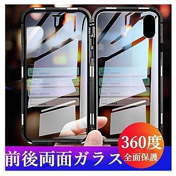 0076d0ac97 表裏両面ガラス iPhoneXS MAX マックス ケース ガラス アルミ バンパー 磁石止め 360°全面保護