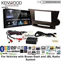 Volunteer Audio Kenwood DDX9904S Double Din Radio Install Kit with Apple CarPlay Android Auto Bluetooth Fits 2008-2013 Toyota Highlander with Amplified System (Brown)