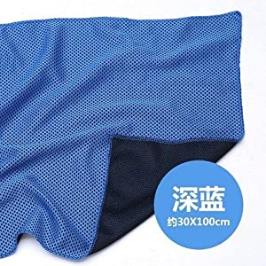100x30 Ice Towel Utility Enduring Instant Cooling Towel Heat Relief Reusable Chill Cool Towel Cold towel (blue)
