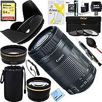 Canon EF-S 55-250mm f/4-5.6 IS STM Lens (8546B002) + 64GB Ultimate Filter Bundle