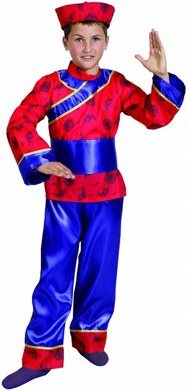 Boys Toys Disfraz Chino 10-12 años: Amazon.es: Juguetes y juegos