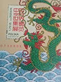 1999 Stamp From Poland with a Chinese Dragon