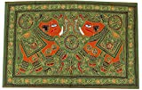 Indian Wall Hanging Handmade Tapestry Ethnic Decor India (52 x 33 inches)